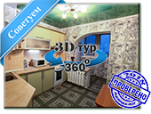 Однокомнатная квартира в Южном, Одесская область, на ул. Григорьевского Десанта, 21