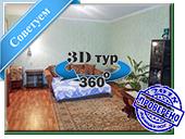 Однокомнатная квартира в Южном, Одесская область, на ул. Новобилярская, 28