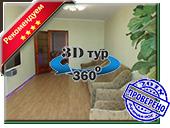 Трёхкомнатная квартира в Южном, Одесская область, на ул. Приморская, 19