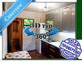 Двухкомнатная квартира в Южном, Одесская область, на проспекте Мира, 25