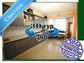 Двухкомнатная квартира в Южном, Одесская область, на ул. Новобилярская, 28