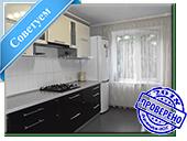 Трёхкомнатная квартира в Южном, Одесская область, на ул. Григорьевского Десанта, 10