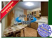 Двухкомнатная квартира в Южном, Одесская область, на ул. Строителей, 3