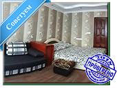 Трёхкомнатная квартира в Южном, Одесская область, на ул. Шевченко, 7