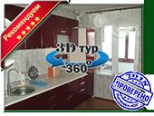 Четырёхкомнатная квартира в Южном, Одесская область, на ул. Приморская, 19