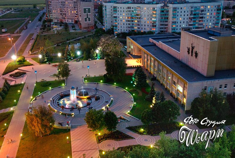 город Южный - центральная площадь