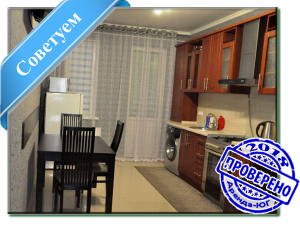 2 bedroom apartment for rent in Yuzhny from owner