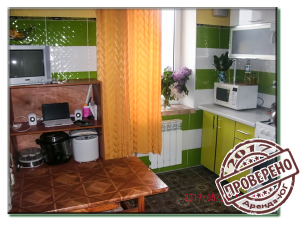 1-bedroom apartment in Yuzhny