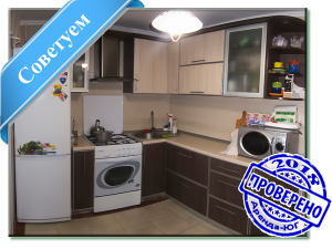 3-room apartment in Yuzhny with all amenities